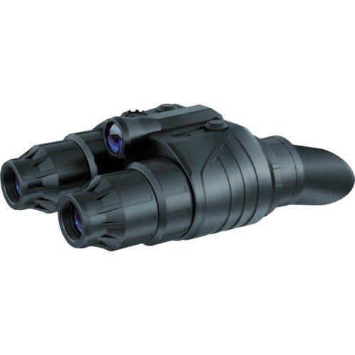 Pulsar Edge GS Super 1+ 1x20 Night Vision Goggle (Best Gen 1 Night Vision Goggles)