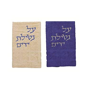 Shabbat Kodesh Towels #GATNYCL (MG)