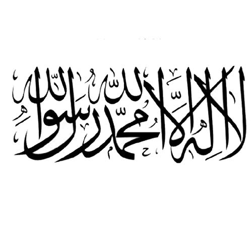 Akabsh_home Islamic Muslim Ramadan Mural Wallpaper,Removable PVC Calligraphy Wall Sticker,Letter Decal