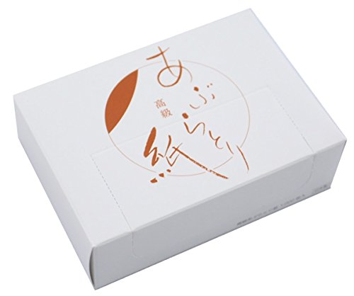 Input (10 × 7cm) 1000 Sheets [Commercial] Face Care Luxury Blotting Paper by 上越