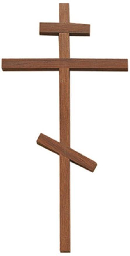 Amazon Walnut Wood Greek Orthodox Three Bar Wall Cross For