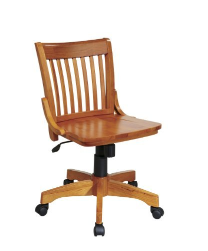 inish Armless Wood Bankers Desk Chair with Wood Seat, Fruit Wood by Office Star ()