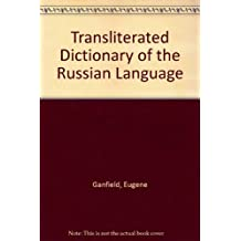 Transliterated Dictionary of the Russian Language