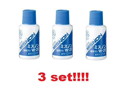 [3 set!!!] Lion Correction fluid MISNON W-20 Manga Comic book from Japan by Lion (Image #2)