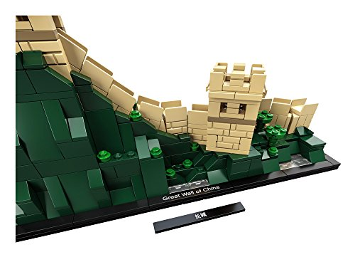 41 nfpnbiAL - LEGO Architecture Great Wall of China 21041 BuildingKit (551 Piece)
