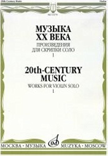 Download 20th Century music. Works for violin solo. Vol. 1. Ed. by T. Yampolsky pdf