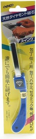 NND 天然ダイヤモンド砥石 スイング 800-C