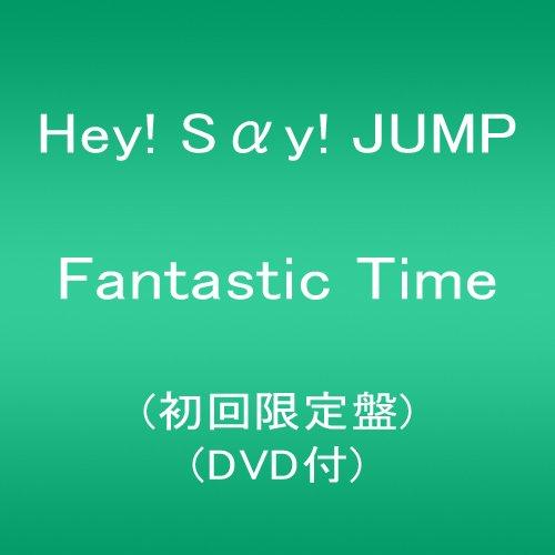 Hey!Say!JUMP / Fantastic Time[DVD付初回限定盤] ~TVアニメ「タイムボカン24」OPテーマの商品画像