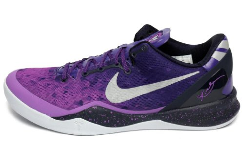 Awesome Nike Kobe 8 Dubai Price | Provincial Archives Of Saskatchewan