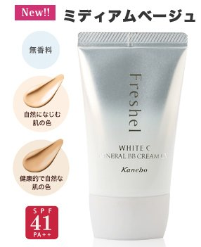 kanebo skin care products reviews