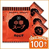 アミュード 中華スープ インスタント (4.2g×100食入) 小袋