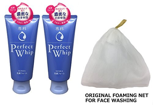 Perfect Whip (Pack of 2)