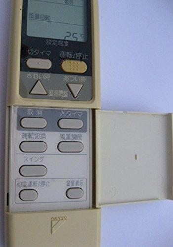 ダイキン エアコンリモコン ARC408A17