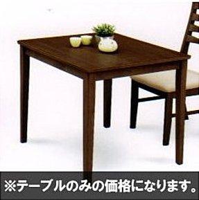 北欧風 幅80cm 高さ70cm 2人掛け用ダイニングテーブル ブラウン B00XKY572E