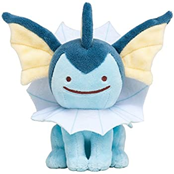 Amazon.com: Peluche transformado original de Pokemon Center ...