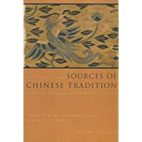 Sources of Chinese Tradition: From 1600 Through the Twentieth Century: 2