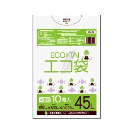 サンキョウプラテック エコ袋 45L 0.025厚 半透明 10枚入×70冊 UN-49 B077SBX6B3 厚さ0.025mm|半透明 半透明 厚さ0.025mm