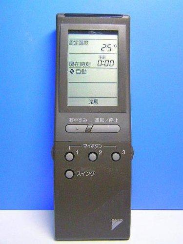 ダイキン エアコンリモコン KRC114-9 B00E8DO5JW