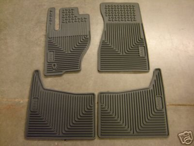 Amazon Com Jeep Commander 06 08 Rubber Slate Gray Slush Floor Mats