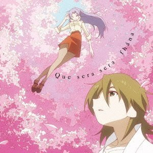 Fhana - Uchoten Kazoku (Anime) Outro Theme Song: Keserasera [Japan CD] LACM-14129 by Lantis Japan