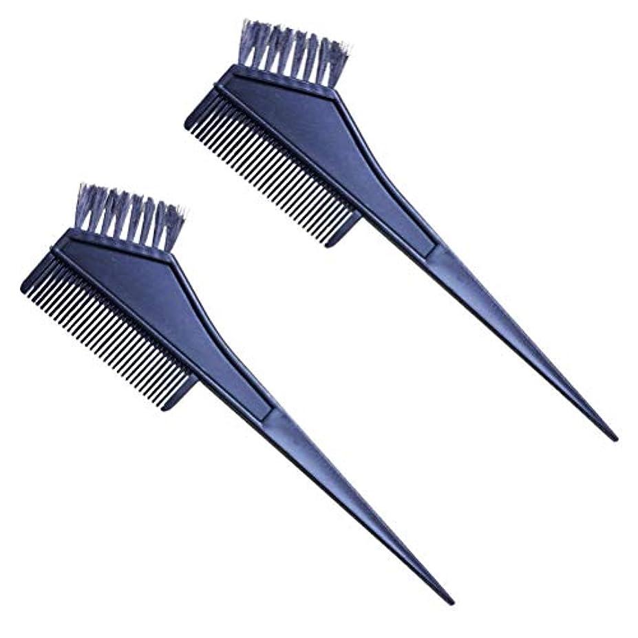 いたずらゆるくドームFrcolor ヘアダイブラシ ヘアカラーブラシ ヘアダイコーム 白髪染め 家庭用 美容師プロ用 プラスチック製 2本セット(黒)