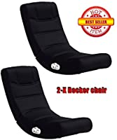 AMA shop (2 Pack) Game Chair Extreme X Rocker with Headphone Jack,RCA Cables