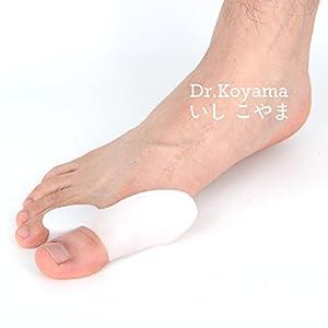 Dr.Koyama 2 Sets Rapid Bunion Pain Treatment Night Time Bunion Orthopedic Splints+Bunion Corrector Toe Spacer Hallux Valgus Bunion Pads Large