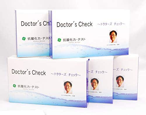 Doctor's Check Set of Two x 5 Boxes A Test kit That Measures The Level of oxidative Stress in The Body (Taro Shirakawa, Doctor of Medicine, Supervisor)