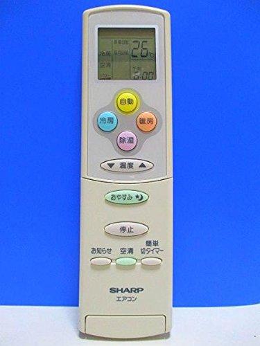 シャープ エアコンリモコン A536JB