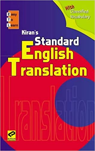 Buy Standard English Translation (Hindi) Book Online at Low