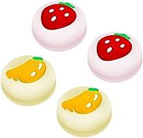 【Nintendo Switch/Switch lite 対応】果物 アナログスティックカバー(4個入) 可愛い フルーツ ジョイスティック 保護カバー 親指グリップキャップ アシストキャップ シリコン コントロール キャップ (バナナ/イチゴ)