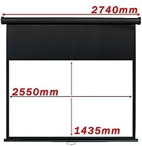 Cablematic - Pantalla de proyección de pared negra 2550x1435mm 16:9 fibra de vidrio DisplayMATIC PRO
