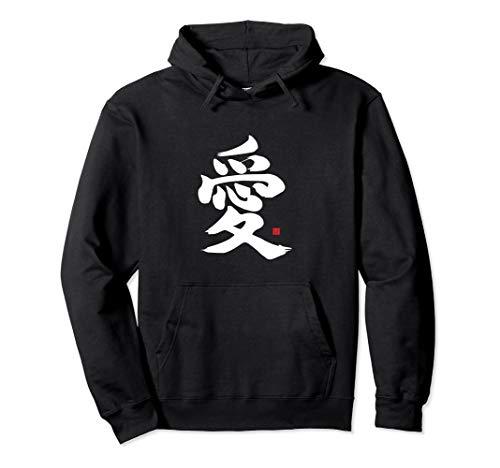 Love Kanji Japanese Asian Calligraphy Symbol Hoodie