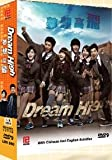 Dream High (4-DVD Digipak Boxset, English Subtitle, Korean audio) Korean Tv Drama