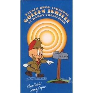 warner-brothers-golden-jubilee-24-karat-collection-elmer-fudds-comedy-capers-vhs