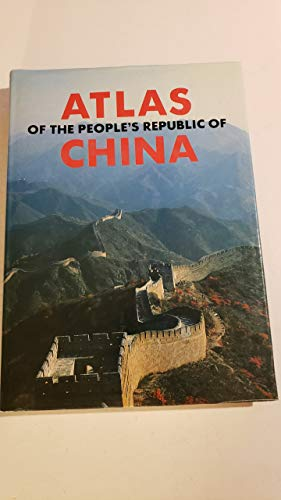(Atlas of the People's Republic of China)