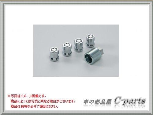 ホンダ Nボックス【JF3 JF4】 アルミホイール用ホイールロックナット(マックガード社製)[08W42-SJK-002A] B0765QDZYK