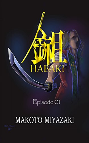 Used, HABAKI Episode 01: Episode 01 (English Ver.) for sale  Delivered anywhere in USA