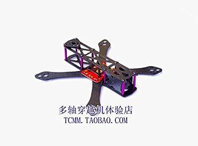 Crazepony Martian II RX190 FPV Racing Drone Carbon Fiber Quadcopter Frame like QAV180 etc(4MM)