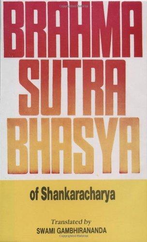 brahma-sutra-bhasya