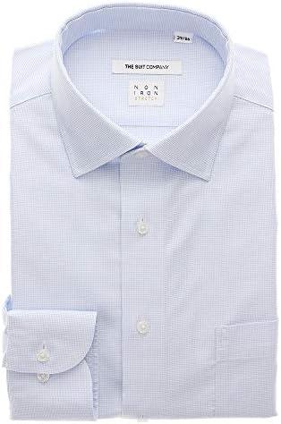 (ザ・スーツカンパニー) NON IRON STRETCH/ワイドカラードレスシャツ 織柄 〔EC・FIT〕 ブルー×ホワイト