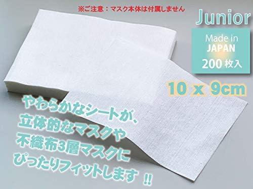 マスク 取り替え シート 日本 製