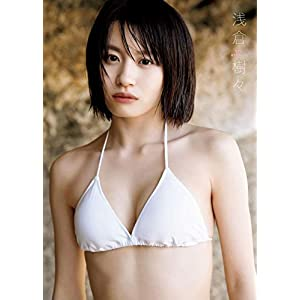 [Amazon.co.jp Limited Edition] Tsubaki Factory Asakura Kiki 1st Photographic Collection