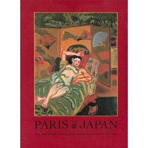 paris-in-japan-the-japanese-encounter-with-european-painting
