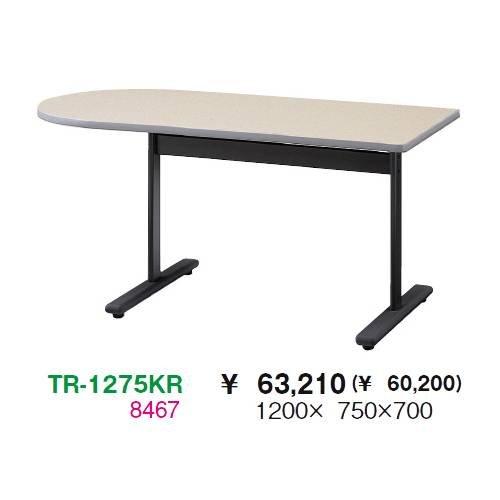 TR-1275KR 片Rタイプ B006LEJX9S
