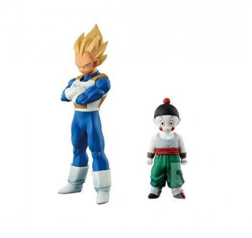 Dragon Ball Z Chozousyu Figure Vol.7 Vegeta & Chaozu Set of 2 by Banpresto