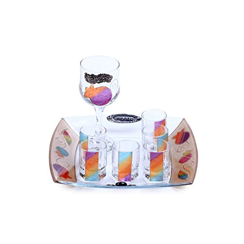 Glass Kiddush Cup Set with Seven Cups, Tray, Rainbow Colors and Pomegranates