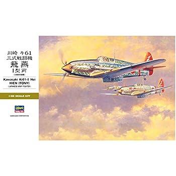 Hasegawa ST28 KAWASAKI Ki-61-I Hei HIEN TONY 1//32 Scale Kit