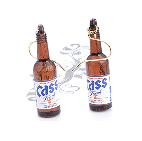 CutieJewelry For Women Girls Cute Beer Bottle Soju Pub Party Special Occassion Unique Bottle Dangle Earrings (Brown) -