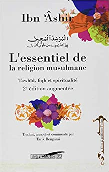 Book's Cover of Essentiel de la Religion Musulmane (l') (Deuxième Reedition Augmentee) Broché – 30 décembre 1999